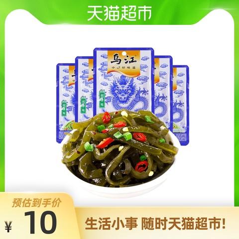 乌江涪陵榨菜鲜香海带丝350g酱菜泡菜咸菜下饭菜佐餐小菜早餐配粥