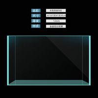 超白玻璃鱼缸大型水族箱热带鱼金鱼缸长方形家用客厅水草缸乌龟缸鱼缸定制 150*50*50 12mm