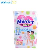 Merries 妙而舒 婴儿纸尿裤 XL38片 *4件