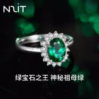 會員價:N2IT培育祖母綠開口戒指925 祖母綠戒指活口