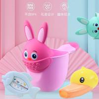 寶寶洗頭杯花灑嬰兒水瓢勺兒童洗澡瓢洗手神器舀水勺水龍頭延伸器
