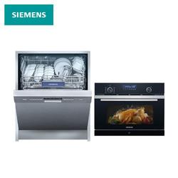 西门子(SIEMENS)13套智能变频下嵌式洗碗机 微蒸烤一体机组合套装 SJ435S01JC+CP265AGS0W