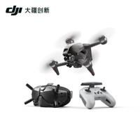 新品发售:DJI 大疆 FPV 遥控航拍穿越机 套装