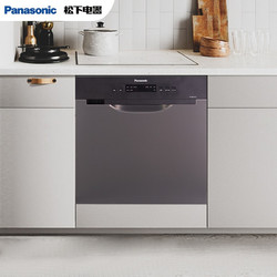 松下 Panasonic 8套 嵌入式  抽屉式设计 家用洗碗机 刷碗机 高温除菌 轻快速洗 NP-WB8H1R5