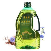 京东PLUS会员:康膳源 亚麻籽油 2.5L