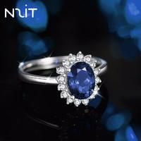N2IT 藍寶石開口戒指925銀
