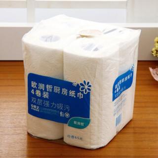 欧润哲 擦手纸 65节浴室清洁厨房吸水吸油用纸卷纸纸巾 4卷装 *2件