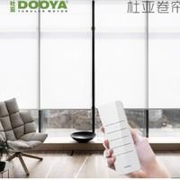 历史低价:DOOYA 杜亚 电动卷帘电机+2平方卷帘+遥控器