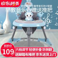 婴儿学步车多功能防o型腿防侧翻