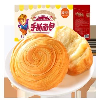 网红零食粮悦大吃兄手撕面包 1000g/箱