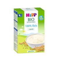 進口超市 德國進口 喜寶HiPP 嬰幼兒輔食大米米粉米糊 無麩質寶寶營養奶糊 5個月以上 200g/盒