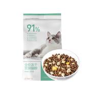 5日0点:YANXUAN 网易严选 全价冻干双拼猫粮 1.8kg