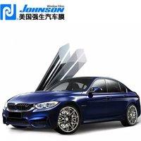 Johnson 強生 領域系列 汽車貼膜 中隱 全車套裝