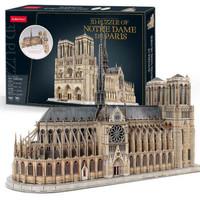 CubicFun 乐立方 巴黎圣母院模型立体拼图 3D立体拼装模型 MC260h