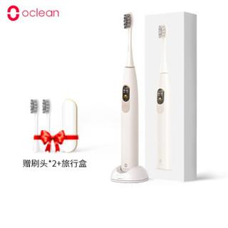 欧可林(Oclean)X 电动牙刷成人声波震动触屏防水(美国杜邦软毛皓齿刷头*1 充电式支架*1) 白色