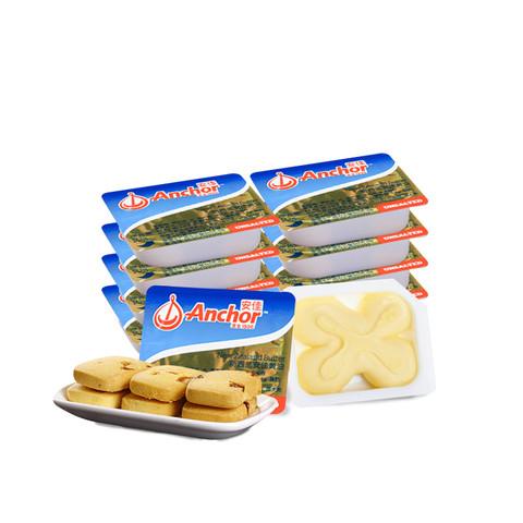安佳黄油烘焙家用小包装10g*10面包煎牛排专用原料食用动物黄油粒