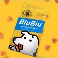 BiuBiu 比瑞吉 小型犬全期通用粮 2kg
