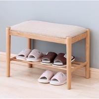 原始原素实木换鞋凳鞋柜北欧现代简约门口软包坐垫穿鞋凳B3134