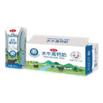 左江 广西水牛纯鲜奶  200ml*10盒