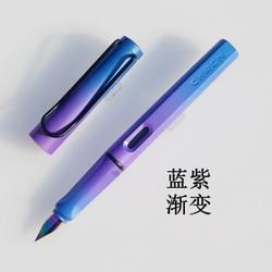 传人 817 磨砂时尚哑光渐变钢笔 1支+10支墨囊 *3件