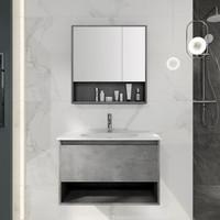 JOMOO 九牧 A2235 多层实木挂墙式浴室柜组合 80cm