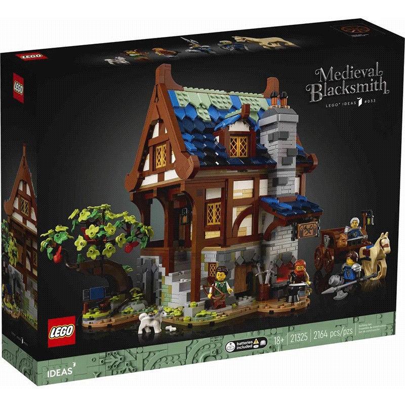 百亿补贴 : LEGO 乐高 ideas创意系列 21325 中世纪铁匠铺