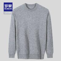 ROMON 罗蒙 8Yy 男士羊毛衫