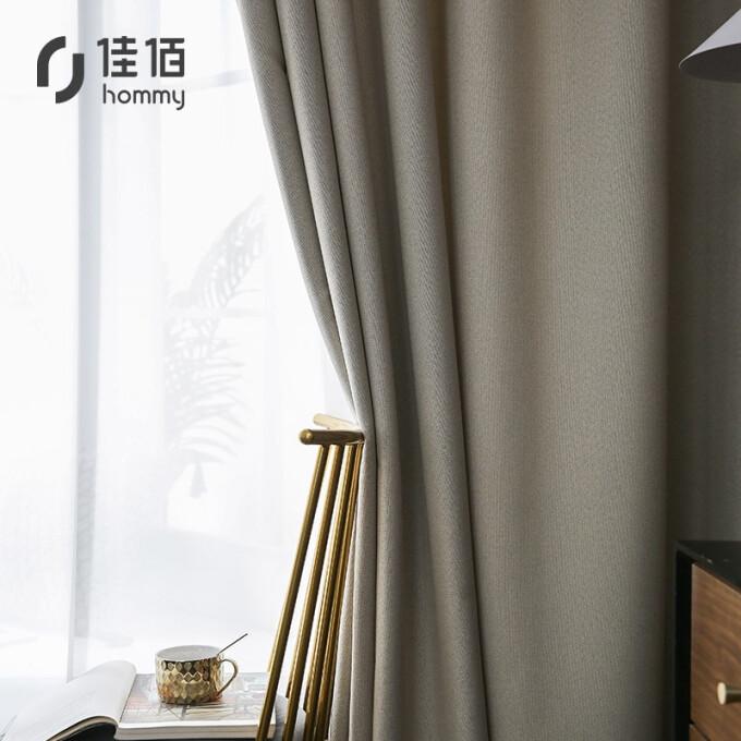 佳佰 现代简约定制窗帘