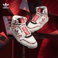 5日0点:adidas 阿迪达斯 DROP STEP XL Q47200 陈奕迅同款 男女款运动鞋