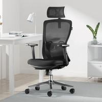 5日0点:Hbada 黑白调 HDNY187BM 电脑椅 (不带脚托)