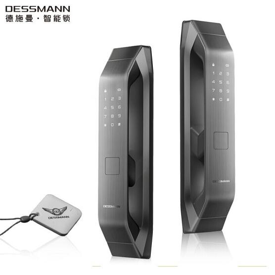 23:30截止 : DESSMANN 德施曼 Q5P 全自动智能指纹锁