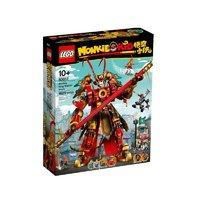 有券的上:LEGO 乐高 悟空小侠系列 80012 齐天大圣黄金机甲 +凑单品