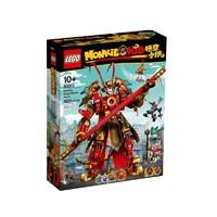 LEGO 乐高 悟空小侠系列 80012 齐天大圣黄金机甲 +凑单品