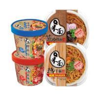 22点截止:Want Want 旺旺 哎呦Q米面 6盒