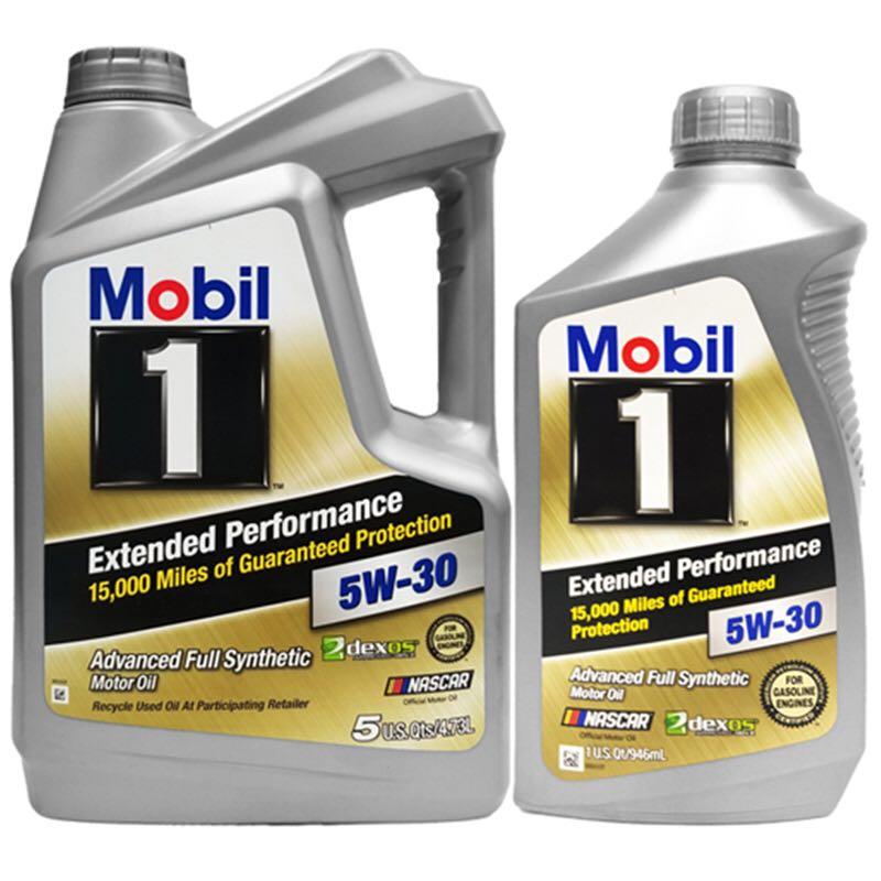 Mobil 美孚 1号 长效 EP 5W-30 SN 全合成机油 5Qt +1Qt