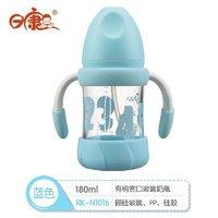日康(rikang) 婴儿奶瓶带吸管玻璃奶瓶新生儿宝宝宽口径宝宝用品套装 玻璃奶瓶180ml-雀湖蓝 *7件