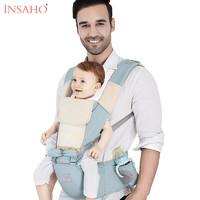 INSAHO 嬰兒背帶腰凳新生兒坐凳抱