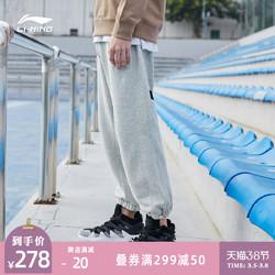 李宁卫裤男士BADFIVE篮球系列男装宽松裤子春季收口运动长裤