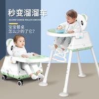 宝之轩宝宝餐椅儿童婴儿餐桌椅吃饭安全座椅多功能可折叠便携式椅子