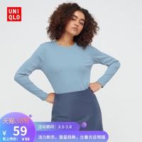 优衣库 女装 罗纹圆领T恤(长袖) 437680 UNIQLO