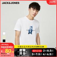 多件多折/杰克琼斯男装舒适纯棉面料时尚潮流百搭圆领短袖T恤ZS