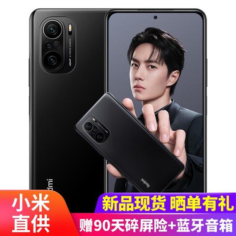 小米Redmi红米K40 5G手机 亮黑 预售全网通12G+256G