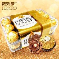 百亿补贴:FERRERO ROCHER 费列罗 巧克力 30粒