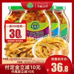 吉香居下饭菜榨菜菜咸菜拌饭拌面酱菜早餐配粥小菜组合装306g*4瓶