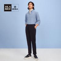 HLA 海澜之家 HNEAJ3Q801AK2 男士衬衫