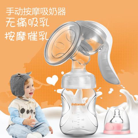手动吸奶器挤奶器吸催乳器孕妇拔奶器吸力大按摩手动静音