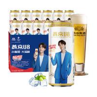 YANJING BEER 燕京啤酒 U8特酿清爽8度啤酒  500ml*12听 +凑单品