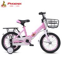 凤凰儿童自行车3-6-8岁宝宝童车女孩单车14寸