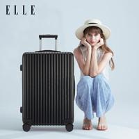 全尺寸同价ELLE2021年流行配色轻拉链万向轮密码锁防撞行李箱男女
