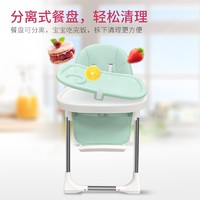 趣致(Quzhi)儿童餐椅 多功能便携式可折叠宝宝餐椅婴儿吃饭座椅 升级款抹茶绿